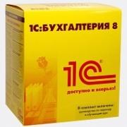 Достоинства 1с 8.2 бухгалтерия проф