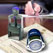 Тонкости процесса регистрации юридического лица
