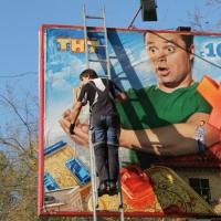 В Омске с несанкционированной рекламой борются с помощью системы автодозвона