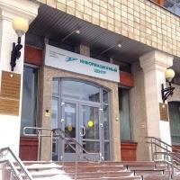 Омский центр занятости приглашает в конце января на ярмарку вакансий