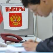 Омичи голосуют уже в течение полутора часов