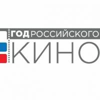 Жители Омской области будут смотреть кино вместе со всей Россией