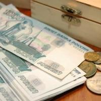18 омских предпринимателей получат субсидии