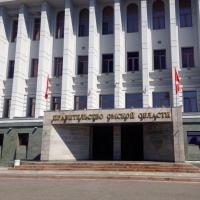 Экономика Омской области заняла третье место в рейтинге по реализации «майских» указов Президента