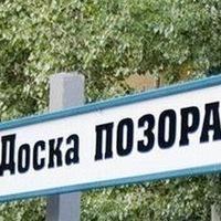 «ОмскВодоканал»  огласил ноябрьский рейтинг абонентов