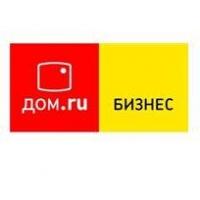 «Дом.ru Бизнес» уже более 4 лет сотрудничает с крупнейшим автодилером региона