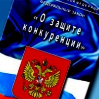 Региональное УФАС выдало «Омскэнерго» предупреждение