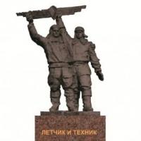 Омский аэропорт подарит себе к юбилею скульптуру за 5,3 млн рублей