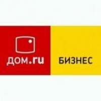 «Дом.ru Бизнес» показал высокий темп роста по количеству подключений корпоративного ШПД