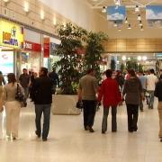 """Возле кинотеатра """"Космос"""" появится торговый центр"""
