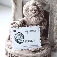 «Омыч» получил спецприз Минкульта Омской области на конкурсе сувениров