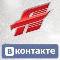 """Омский """"Авангард"""" отметил юбилей в социальных сетях"""