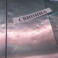 УФСИН отрицает нарушения, которые ему приписал Россельхознадзор по Омской области