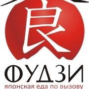Друзья! 03 декабря с 23:59 до 4:00 акция «Ночь обожателей суши»