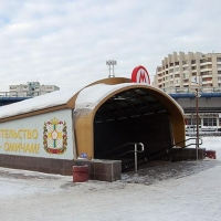 На метро Омска потратят еще 22 млн рублей