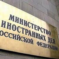 Евгений Косинцев возглавил представительство МИД в Омске