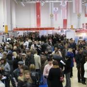 Международная выставка-форум «Хочу работать - 3»