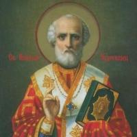 День Святого Николая: 9 малоизвестных фактов о Чудотворце