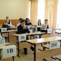 Омский гимназист получил 100 баллов на ЕГЭ