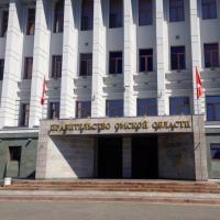 На место губернатора Омской области планирует претендовать еще один партиец