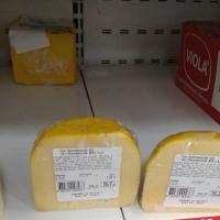 Омичей предупреждают о сыре с «плесенью»