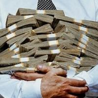 Из бюджета Москаленского района Омской области похищено около 300 тысяч рублей