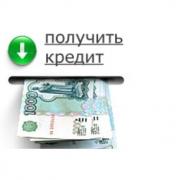 Кредиты омского Сбербанка вышли на докризисный уровень