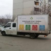Предприниматель из Омска получит грант в 200 тысяч на монтаж экоконтейнера