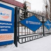 """Омская """"Тепловая компания"""" можеть объединиться с активами """"ТГК-11"""""""