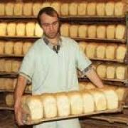 Экс-директора хлебозавода признали банкротом