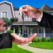 Договор купли-продажи коммерческой и жилой недвижимости