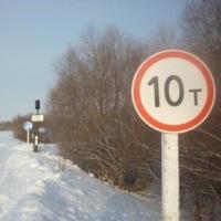 В Омской области снизили грузоподъемность на двух ледовых переправах