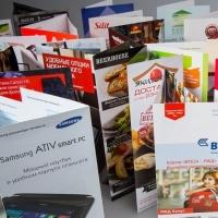 Печатные буклеты - проверенный инструмент рекламы