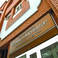 В Омске уволили директора бизнес-инкубатора Андрея Дузь