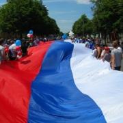 Сегодня россияне отметят День государственного флага