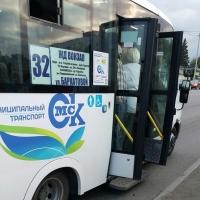 Омичи изобрели для новых автобусов название