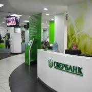 Модернизация Сбербанка выходит в область