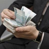 Зарплата омских чиновников уменьшилась на одну тысячу рублей