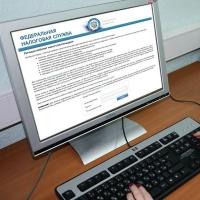 Жители Омской области могут получать документы от налогового органа через Интернет