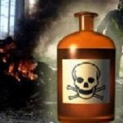 Пестициды уехали в Красноярск