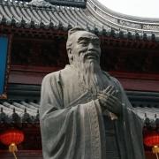 Китайцы откроют в Омске институт Конфуция