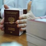 Омские банки будут проверять паспорта клиентов независимо от операции