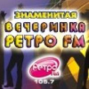 """""""Вечеринки Ретро FM"""" открывают новый сезон"""