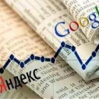 Особенности оптимизации и раскрутки сайтов