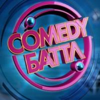 Рамис из Омска прошел в финал Comedy Battle без комнаты ожидания