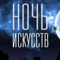 В омском музее имени Врубеля: шоу-программа и розыгрыш турпутевки