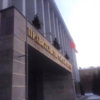 Парфенова перешла на работу в правительство Омской области