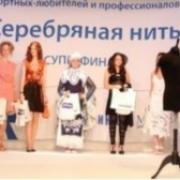 Омичи, победители VII Международного фестиваля «Формула моды» подтвердили призовые места в Москве