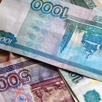 Газпром не смог признать омскую «Тепловую компанию» банкротом