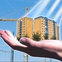 Как найти доступное жилье?